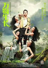 ดูหนังออนไลน์ฟรี Ever Since we Loved (2015) เด้าสยบมาร ฟ่านปิงปิง HD พากย์ไทย ซับไทย