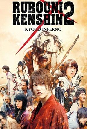 ดูหนังฟรีออนไลน์ หนังออนไลน์เต็มเรื่อง Rurouni Kenshin 2: Kyoto Inferno (2014) รูโรนิน เคนชิน เกียวโตทะเลเพลิง มาสเตอร์ Full HD
