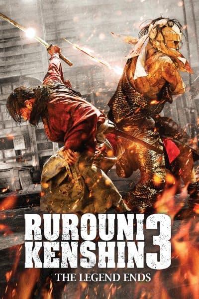 ดูหนังฟรีออนไลน์ หนังเอเชีย Rurouni Kenshin 3: The Legend Ends (2014) รูโรนิ เคนชิน คนจริง โคตรซามูไร HD พากย์ไทย