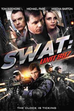 ดูหนังออนไลน์ฟรี SWAT: Unit 887 หน่วยสวาท ปฏิบัติการวันอันตราย HD เต็มเรื่อง
