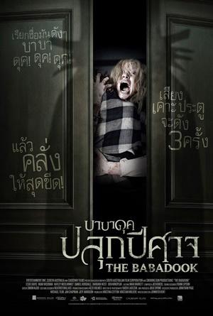 ดูหนัง The Babadook (2014) บาบาดุค ปลุกปีศาจ HD พากย์ไทย