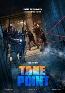ดูหนัง TAKE POINT (2018) ภารกิจลับท้านรก ดูหนังออนไลน์ฟรี HD