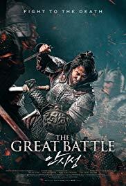 ดูหนังใหม่ The Great Battle (2018) ซับไทย หนังออนไลน์ฟรี HD