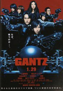 ดูหนังออนไลน์ Gantz (2010) สาวกกันสึ พันธุ์แสบสังหาร HD พากย์ไทยเต็มเรื่อง มาสเตอร์