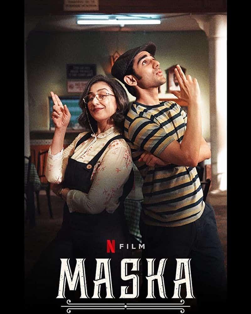 ดูหนังออนไลน์ Maska (2020) เส้นแบ่งฝัน NETFLIX เต็มเรื่องพากย์ไทย ซับไทย มาสเตอร์ ดูหนังฟรี ดูหนังใหม่ชนโรง 2020 Maska Full Movie