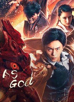 ดูหนังออนไลน์ As God (2020) สงครามวีรบุรุษสยบทมิฬ เต็มเรื่อง พากย์ไทย ซับไทย มาสเตอร์
