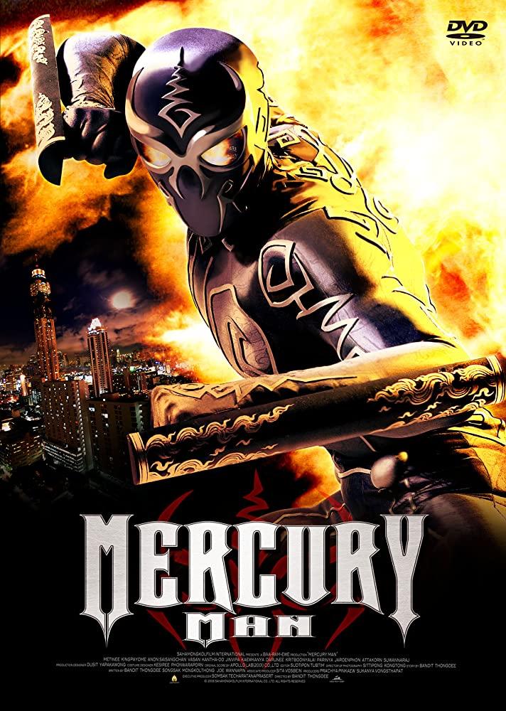 ดูหนังออนไลน์ Mercury Man (2006) มนุษย์เหล็กไหล HD เต็มเรื่องพากย์ไทย