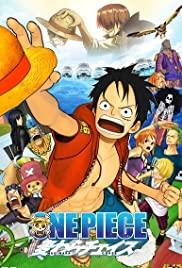 ดูหนังออนไลน์ One Piece The Movie 11 Straw Hat Chase 3D (2011) วันพีช เดอะมูฟวี่ ผจญภัยล่าหมวกฟางสุดขอบฟ้า พากย์ไทย ซับไทย เต็มเรื่อง HD