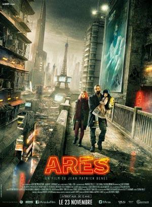 ares ดูหนังใหม่ ไซไฟ