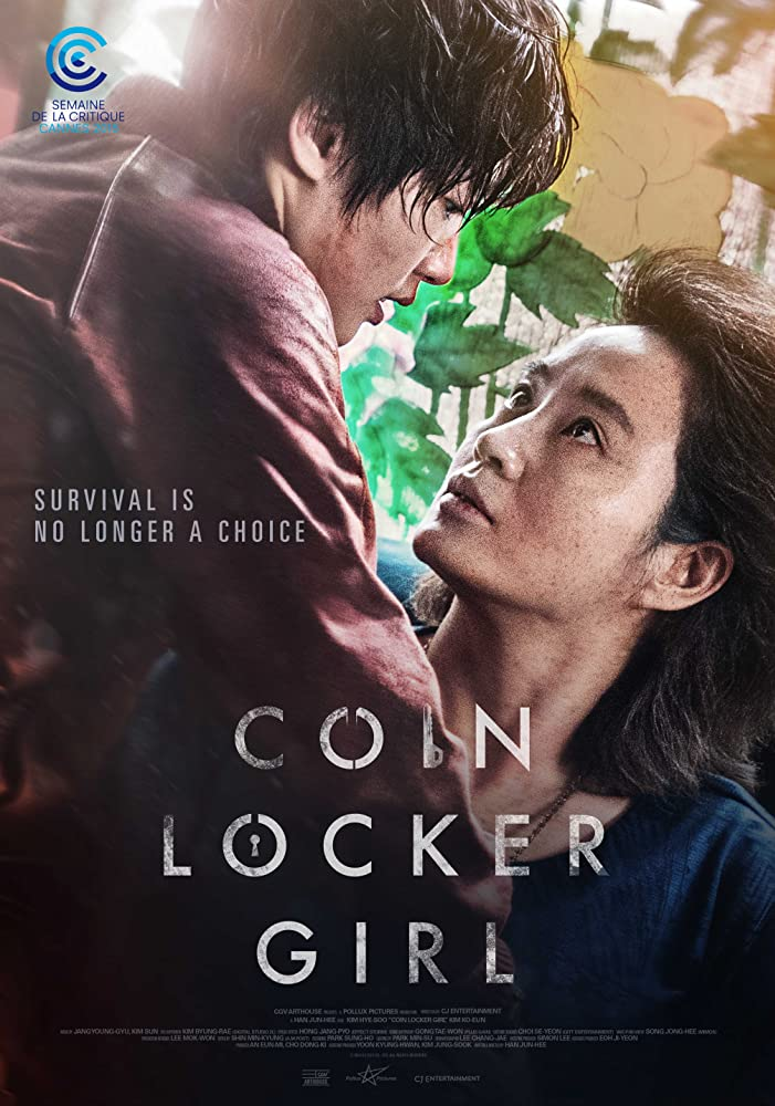 Coin Locker Girl (2015) สาวโหด กับตู้เก็บเหรียญ HD เต็มเรื่องพากย์ไทย