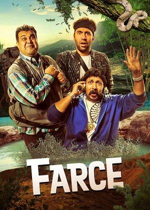 ดูหนังออไลน์ FARCE