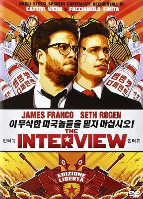 ดูหนังออนไลน์ The Interview (2014) ดิ อินเทอร์วิว Full HD บ่มแผนบ้าไปฆ่าผู้นำ พากย์ไทยเต็มเรื่อง