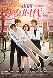 ดูหนังออนไลน์ Our Times (2015) กาลครั้งหนึ่ง ความรัก ซับไทย พากย์ไทยเต็มเรื่อง HD Soundtrack