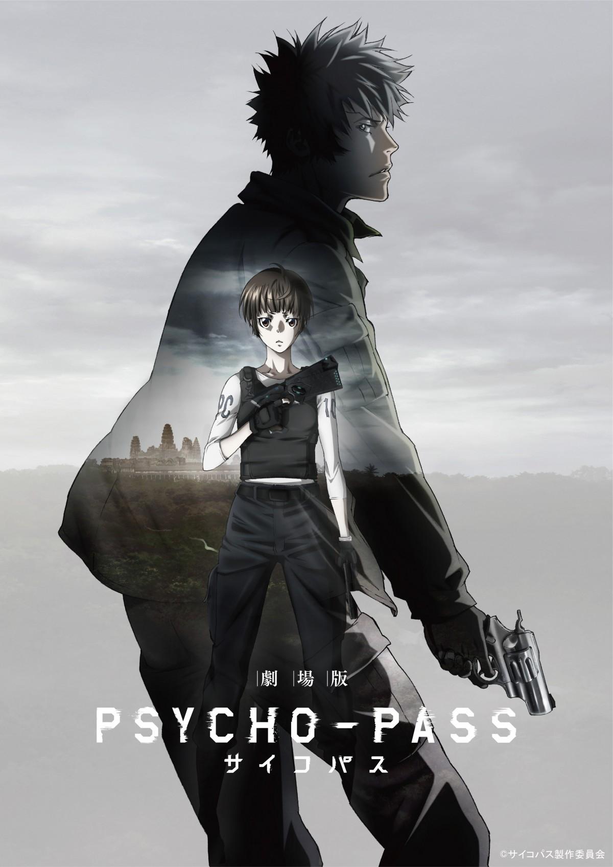 ดูหนัง Psycho Pass The Movie ไซโคพาส ถอดรหัสล่า พากย์ไทยเต็มเรื่อง