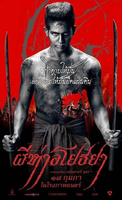 ดูหนัง The Black Death (2015) ผีห่าอโยธย เต็มเรื่อง HD มาสเตอร์