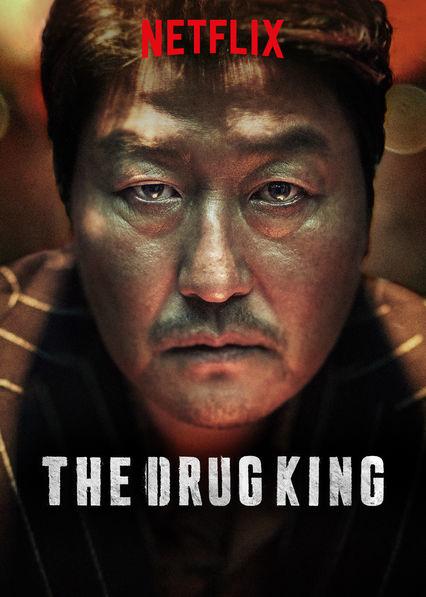 ดูหนัง The Drug King (Ma-yak-wang) (2018) เจ้าพ่อสองหน้า ซับไทยเต็มเรื่อง