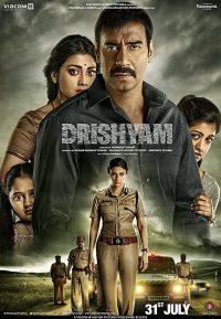 ดูหนังฟรี Drishyam (2015) ภาพลวง HD หนังอินเดียพากย์ไทยเต็มเรื่อง