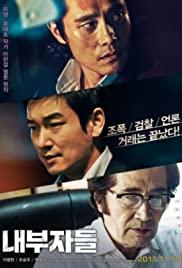 ดูหนัง Inside Men (2015) ภายในผู้ชาย พากย์ไทยเต็มเรื่อง