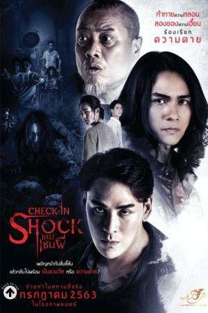 ดูหนัง Check in Shock (2020) เกมเซ่นผี เต็มเรื่องมาสเตอร์ HD