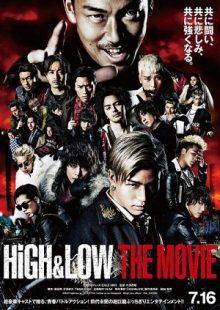 ดูหนังออนไลน์ High & Low The Movie 1 (2016) เต็มเรื่องพากย์ไทย ซับไทย HD มาสเตอร์ หนังญี่ปุ่น บู๊แอคชั่นมันส์ๆ