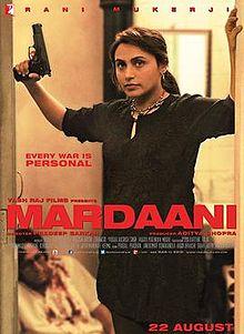 ดูหนังออนไลน์ Mardaani (2014) มาร์ดานี่ สวยพิฆาต เต็มเรื่องพากย์ไทย หนังอินเดียซับไทย HD มาสเตอร์