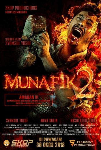 ดูหนัง munafik 2 (2018) ล่าอมนุษย์ 2 ซับไทย พากย์ไทย เต็มเรื่อง