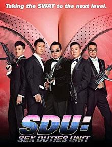 ดูหนังเอเชีย หนังตลก SDU SEX DUTIES UNIT