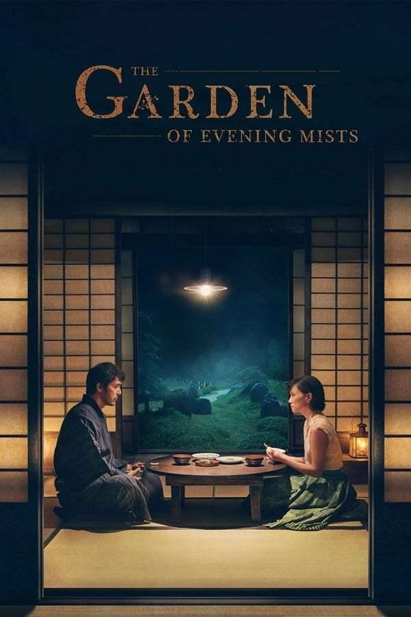 The Garden of Evening Mists (2019) สวนฝันในม่านหมอก ซับไทยเต็มเรื่อง