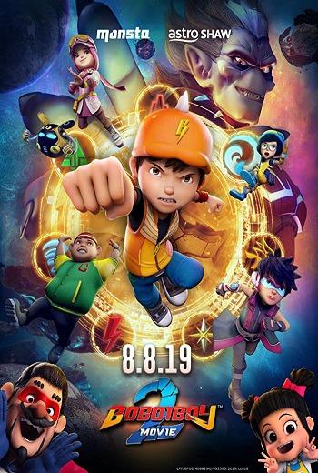 ดูหนังการ์ตูนออนไลน์ BoBoiBoy: The Movie 2 (2019) โบบอยบอย เดอะ มูฟวี่ 2 พากย์ไทยเต็มเรื่อง HD มาสเตอร์