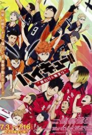 Haikyuu the Movie 1 The End and the Beginning ไฮคิว!! คู่ตบฟ้าประทาน เดอะ มูฟวี่ 1
