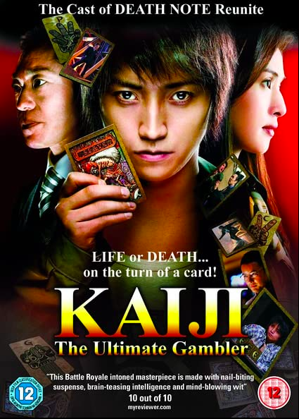 Kaiji-The-Ultimate-Gambler