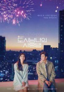 ดูซีรี่ย์เกาหลี Lovestruck in the City ความรักในเมืองใหญ่ ซับไทย ตอนล่าสุด