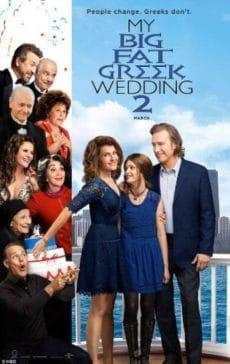ดูหนังออนไลน์ My Big Fat Greek Wedding 2 (2016) แต่งอีกที ตระกูลจี้วายป่วง เต็มเรื่องพากย์ไทย