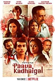 ดูหนังใหม่ Paava Kadhaigal (2020) HD มาสเตอร์ Netflix ดูฟรี