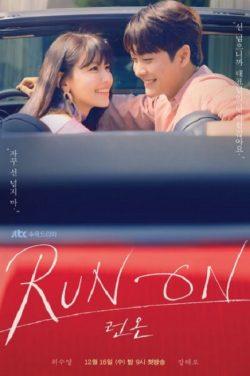 ดูซีรี่ย์เกาหลี Run On (2020) วิ่งนำรัก ซับไทย ตอนล่าสุด มาสเตอร์