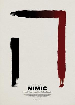 NIMIC 2019