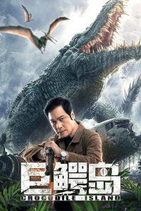 ดูหนังออนไลน์ Crocodile Island (Ju e dao) (2020) เกาะจระเข้ยักษ์