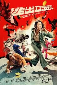 ดูหนังใหม่ Get the Hell Out (2020) ฝ่าวิกฤติไวรัสมรณะ HD มาสเตอร์