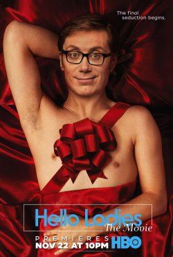 ดูหนังออนไลน์ฟรี Hello Ladies The Movie (2014) เฮลโหล เลดี้ส์ เดอะมูฟวี่ ดูหนังฝรั่งตลก