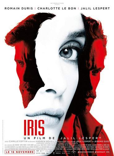 In the Shadow of Iris (2016) ใต้เงาของไอริส ซับไทยเต็มเรื่อง