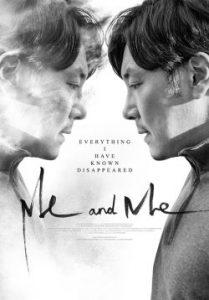 ดูหนังเกาหลี Me and Me (2020) ซับไทย มาสเตอร์ ดูฟรี