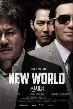 ดูหนังออนไลน์ New World (Sinsegye) (2013) ปฏิวัติโค่นมาเฟีย ซับไทย