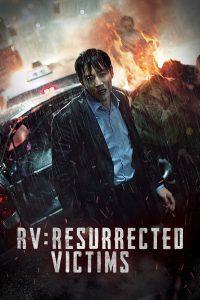 ดูหนังเกาหลี RV- Resurrected Victims (2017) ซับไทย