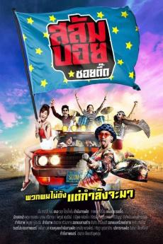 ดูหนังออนไลน์ สลัมบอย ซอยตื๊ด (2018) Slumboy Soi Teeed พากย์ไทยเต็มเรื่อ