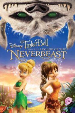 ดูหนังการ์ตูนอนิเมชั่น Tinker Bell and the Legend of the NeverBeast (2014) ทิงเกอร์เบลล์ กับ ตำนานแห่งเนฟเวอร์บีสท์
