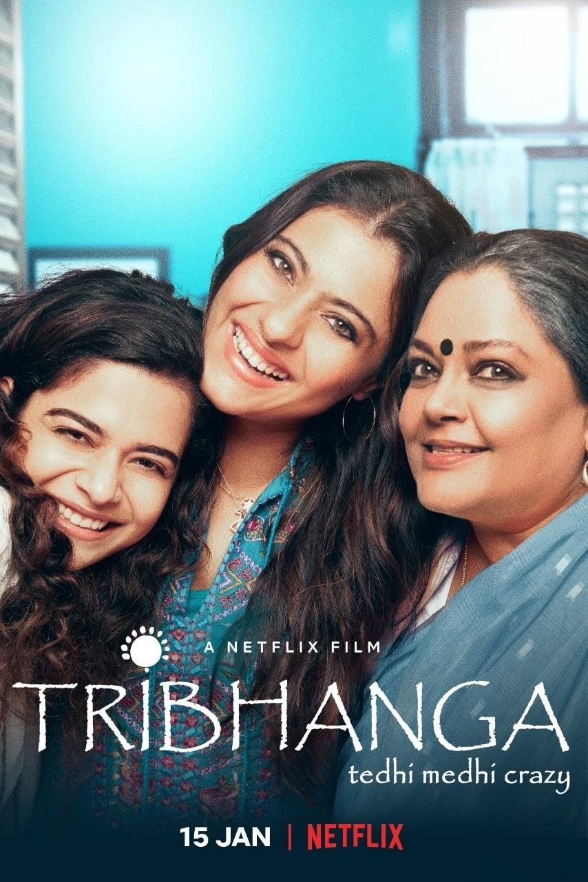 ดูหนังใหม่ Tribhanga (2021) สวยสามส่วน | Netflix มาสเตอร์
