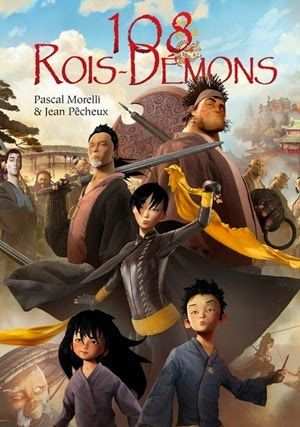 108 Demon Kings 108 ศึกอภินิหารเขาเหลียงซาน พากย์ไทยเต็มเรื่อง