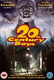 ดูหนังฟรีออนไลน์ 20th Century Boys 1 Beginning of the End (2008) มหาวิบัติ ดวงตาถล่มล้างโลก ภาค 1 HD พากย์ไทย ซับไทย เต็มเรื่อง