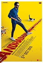 ดูหนังใหม่ Andhadhun (2018) HD