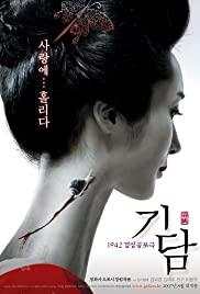 ดูหนังผีเกาหลี Epitaph (2007) ฆาตกรรม ซากวิญญาณ เต็มเรื่อง